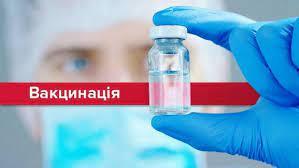Працівники ТОВ «Сумитеплоенерго» масово вакцинуються проти коронавірусу